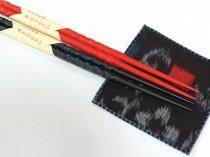 籃胎漆器箸コースター