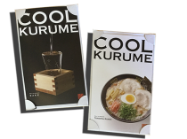 ①COOL KURUME名刺台紙
