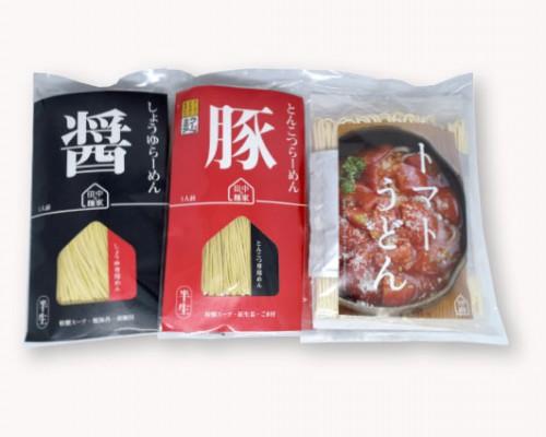 麺セットB